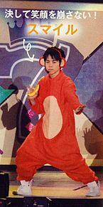 重岡大毅の画像(ラッキィィィィィィィ7に関連した画像)