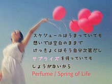 Perfume/Spring of Lifeの画像(プリ画像)
