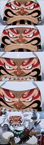 ワンピース 931 牛鬼丸の画像(ONEPIECEに関連した画像)