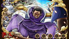 treasure cruise 藤虎さんの画像(ONEPIECEに関連した画像)