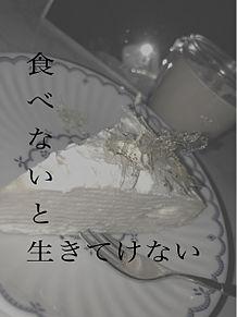 あいうえおの画像(フードに関連した画像)