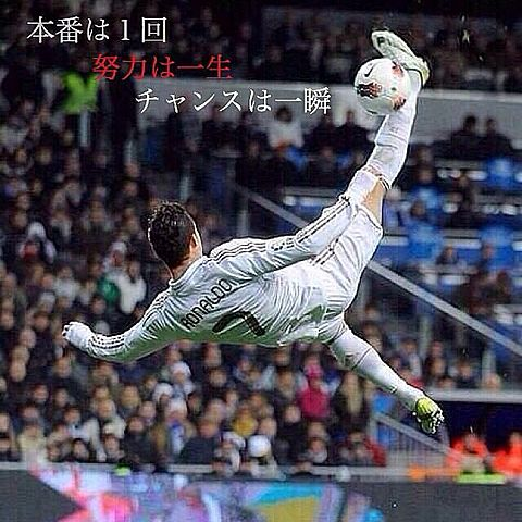 サッカーの画像 プリ画像