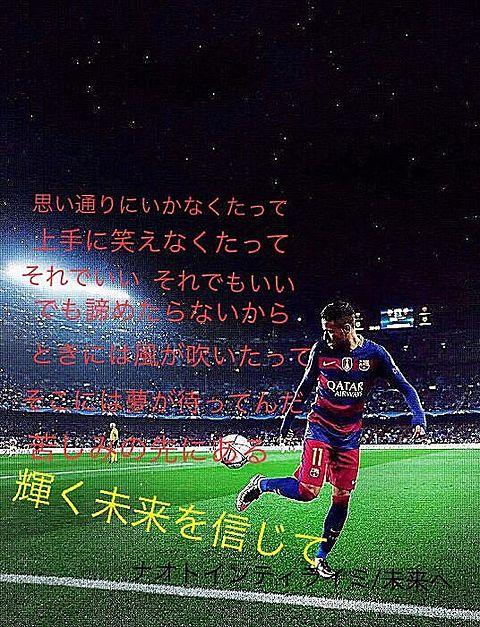サッカーの画像(プリ画像)