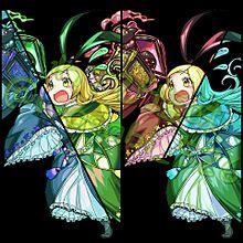 パンドラ進化前の色替え(4色)の画像(プリ画像)