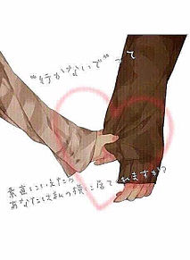 恋愛 ポエムの画像(プリ画像)