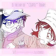 昨日はコ歩の日!の画像(アニメ/漫画に関連した画像)