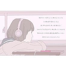 カタオモイ/Aimerの画像(女の子/制服に関連した画像)