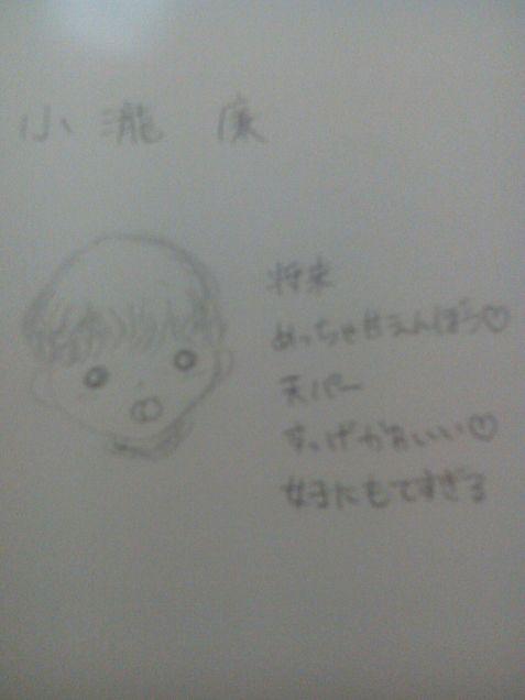 妄想(ジャニストの子供)の画像(プリ画像)