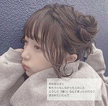 プレゼント/SEKAINOOWARIの画像(SEKAINOOWARIに関連した画像)