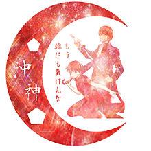 神桜への画像(プリ画像)