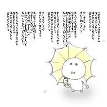 backnumber プリ画像