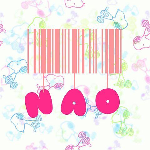 バーコードNAOの画像 プリ画像