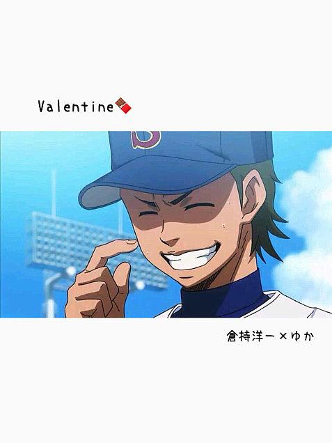 Valentine ゆかちゃんリクエストの画像(プリ画像)