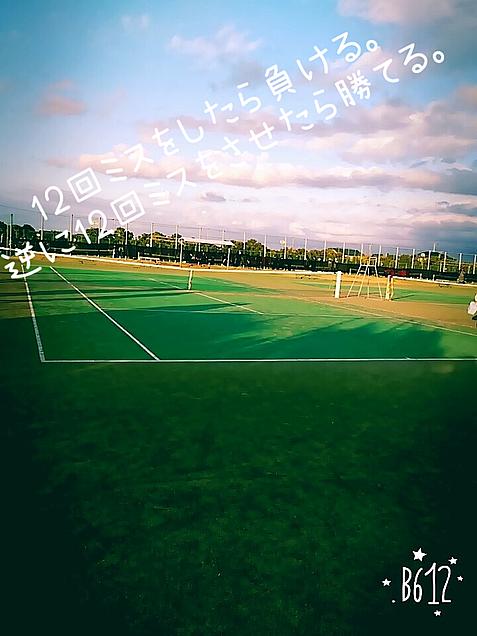 ソフトテニス  カッコイイの画像(プリ画像)