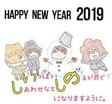 SEKAI NO OWARI 2019 プリ画像