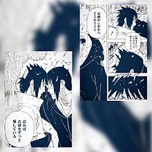 うちは兄弟の画像(naruto イタチ サスケに関連した画像)