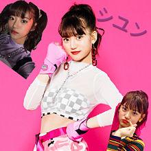 Popteenカバーガール戦争ポプ戦Popteenシユンの画像(Popteenカバーガール戦争に関連した画像)