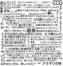 えんちゃん、様リクエストの画像(プリ画像)