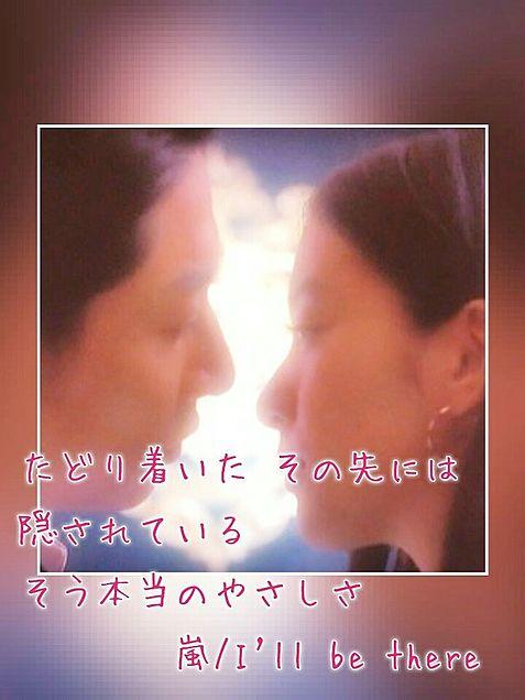 嵐 I'll be there 歌詞画 貴族探偵の画像(プリ画像)
