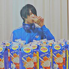 青 い 奴の画像(Liptonに関連した画像)