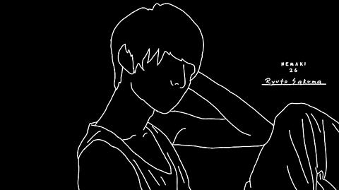 作間龍斗の画像(プリ画像)