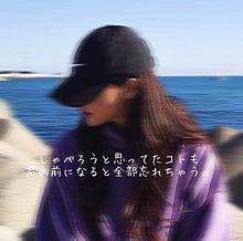 02.の画像(女の子/かわいい/おしゃれに関連した画像)