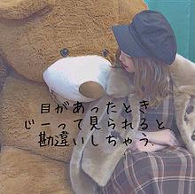 04.の画像(女の子/かわいい/おしゃれに関連した画像)
