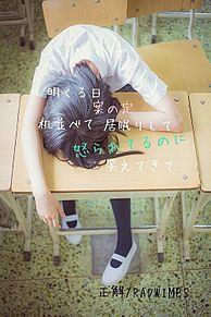 学校 プリ画像