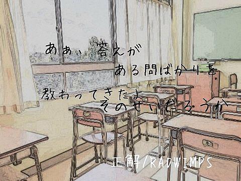 学校の画像 プリ画像