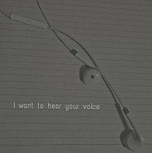 あなたの声が聞きたい プリ画像