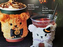 タリーズコーヒー 期間限定の画像(タリーズコーヒーに関連した画像)