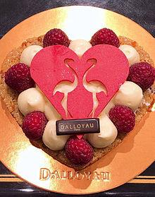 バレンタインスイーツ ダロワイヨの画像(スイーツに関連した画像)