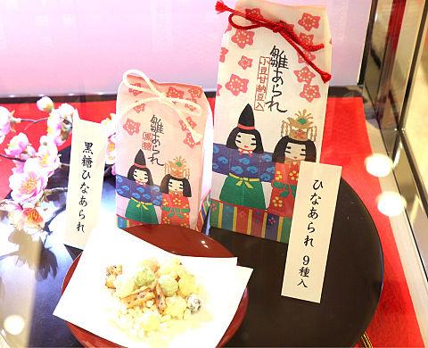 雛祭りスイーツ ダロワイヨ ルコント他 三越グルメの画像 プリ画像
