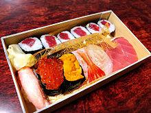 お寿司 お鮨  ハートのいいねを押してね! プリ画像