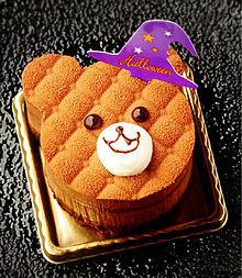 ハロウィンケーキ かわいい 画像右下のハートを押してね プリ画像