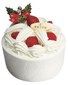 クリスマスケーキ 銀座千疋屋 画像右下のハートを押してね!の画像(銀座に関連した画像)
