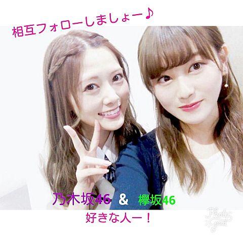 ♡フォローお願い♡の画像(プリ画像)