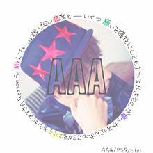 AAAの画像(アシタノヒカリに関連した画像)