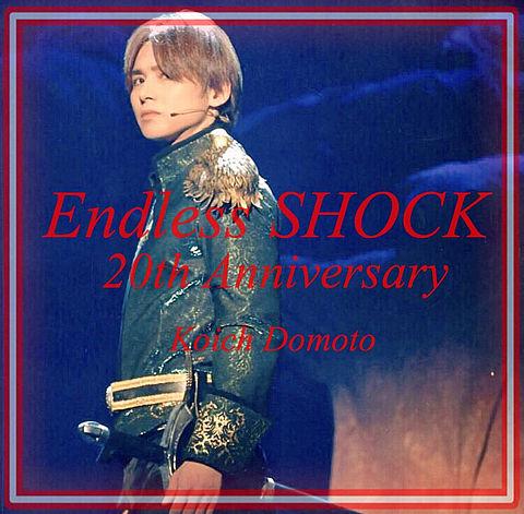 Endless SHOCK 20th Anniversaryの画像(プリ画像)