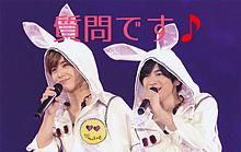 Hey!Say!JUMP 質問 プリ画像