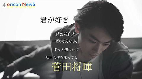 菅田将暉の画像(プリ画像)