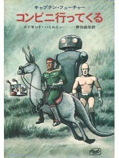 funny japan image wtf crazy