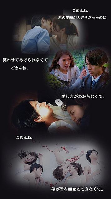 話 7 ラスト 動画 フレンズ