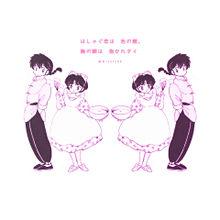 らんま ~ (♡)の画像(プリ画像)