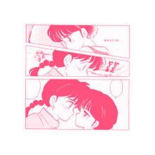 バレンタインとかの画像(プリ画像)