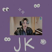 김종국の画像(JUNGKOOKに関連した画像)