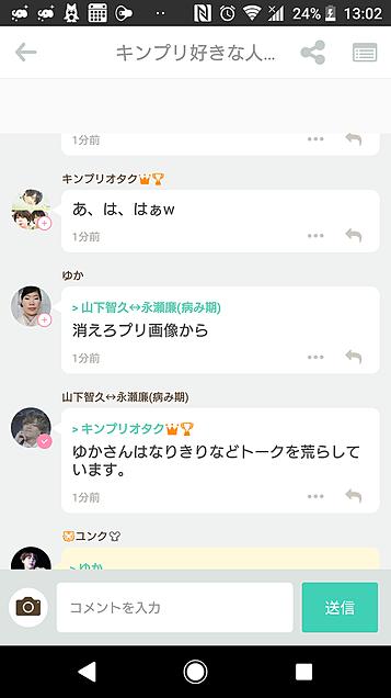 ゆかの画像(プリ画像)
