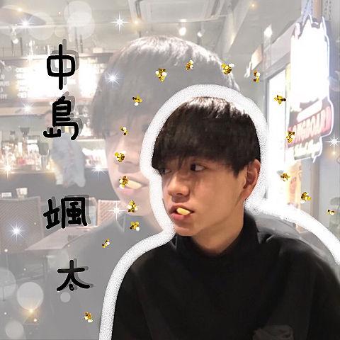 FANTASTICS中島颯太の画像(プリ画像)