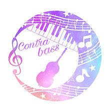 吹奏楽の画像(弦楽器に関連した画像)