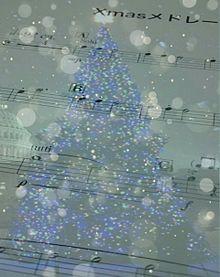 クリスマスコンサート プリ画像